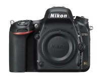 Зеркальный фотоаппарат Nikon D750 body kit 16-35mm f/4G ED AF-S VR Zoom-Nikkor